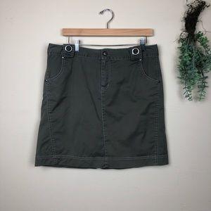 Athleta | Brown Kick It Skirt